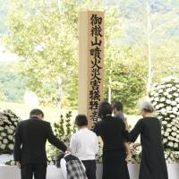 Families of Ontake victims mark first anniversary of deadly eruption