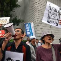 Protesters rally as contentious security bills near passage