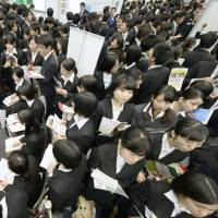 Keidanren to rethink timing of annual student recruitment drive