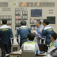 Kyushu Electric reactor No. 1 set to resume full commercial operation