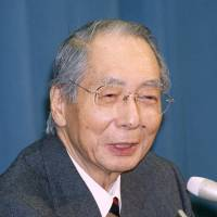 Former Finance Minister Shiokawa dies at 93