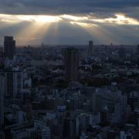 Tokyo is the world's second-riskiest city to live in due to its high exposure to man-made and natural threats, according to Lloyd's of London. | BLOOMBERG