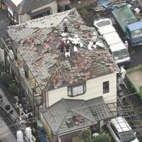 Three people injured, 83 buildings damaged by severe winds in Chiba