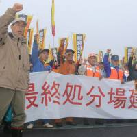 Residents in the town of Kami, Miyagi Prefecture, including Mayor Hirobumi Inomata (far left), protest a visit by the Environment Ministry officials trying to survey a candidate site in the town for a nuclear waste disposal facility on Monday. | KYODO