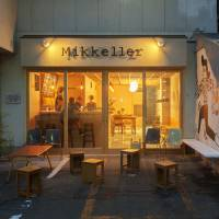 Beer magician: Danish microbrewery Mikkeller has opened a new bar along a backstreet of Tokyo's Shibuya district. | SATOSHI NAGARE