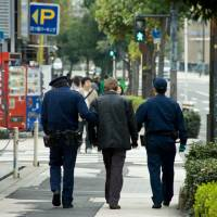 Arresting possibilities: a primer on who can lock you up in Japan