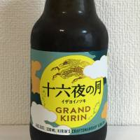 Grand Kirin's new IPA is a reminder to put quality before convenience