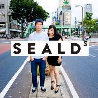 A SEALDs poster | COURTESY OF SEALDS