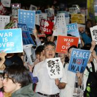 Homework assignment: People of all ages join a protest in Tokyo organized by the Students Emergency Action for Liberal Democracy . | KYODO