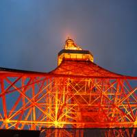 Taking in Tokyo Tower; warming up as autumn approaches; tying the knot in top-class style