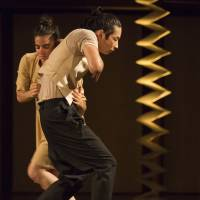 Two piece: Mirai Moriyama (right) and Ella Rothschild in their duet co-creation, 'Judas, Christ with Soy.'   MATRON