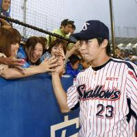 Tetsuto Yamada has been one of the top players in the Central League this season. | KYODO