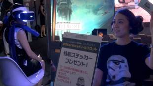 [VIDEO] Tokyo Game Show 2015