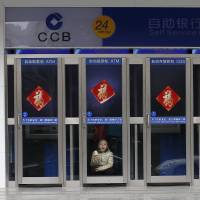 How analysts calculate China's true — and huge — burden of bad loans
