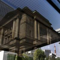Kuroda's retreat from bonds stymied by expectations for more BOJ stimulus