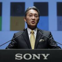 Sony CEO aims to build on recovery with Toshiba sensor deal
