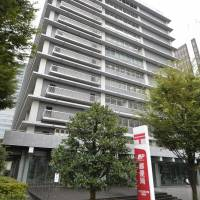The headquarters of Japan Post Holdings Co. | KYODO