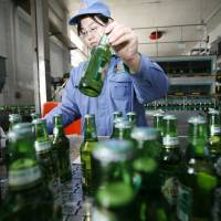 Beer venture between Suntory, Tsingtao to be dissolved