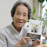 New book chronicles influential, short-lived Manchukuo film studio