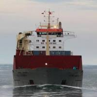 COSCO announces Arctic shipping route to Europe