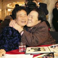 Six decades later, North Korean sister, South Korean brother can't resolve old grievance