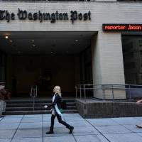 The Washington Post building is seen Monday. A verdict has been issued in the trial in Iran of Post reporter Jason Rezaian, the country's judiciary said Sunday, without detailing the judgment but hinting at a conviction. | AFP-JIJI