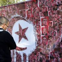 Nobel Peace Prize seen as boost for Tunisia's struggling democracy