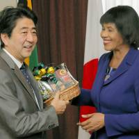 Japan, Jamaica agree to cooperate on U.N. reform, maritime security