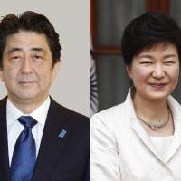Prime Minister Shinzo Abe and South Korean President Park Geun-hye are expected to hold their first formal summit in Seoul on Nov. 1. | KYODO