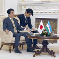 Abe pledges ¥12 billion to Uzbekistan