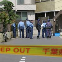 Chiba police adopt more restrained animal control rules after officers fire barrage of shots at dog