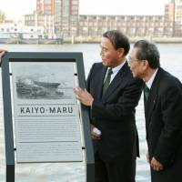 During a ceremony held Friday marking 150 years since the Kaiyo Maru was launched, Takamitsu Enomoto (far right), a great-grandson of Takeaki Enomoto, a Tokugawa naval officer who commanded a fleet that included the warship, and others look at a plaque erected in Dordrecht, in the Netherlands, to commemorate the building of the vessel. | KYODO