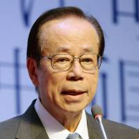 Fukuda urges forum to focus on bright side of China relations