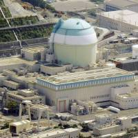 Reactor 3 at Shikoku Electric Power Co.'s Ikata nuclear power plant is a step closer to being restarted as Ehime Gov. Tokihiro Nakamura conveyed his approval to the plant operator Monday morning. | KYODO