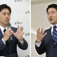 Osaka elections pull LDP closer to old foes