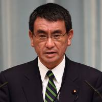 New minister Kono now 'going in same direction' as Abe on nuclear policy