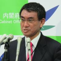 Kono flags crackdown on expat 'welfare cheats'