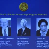 The portraits of the three winners of this year's Nobel Prize in medicine are displayed on a large screen Monday during a news conference in Stockholm. | AFP-JIJI