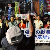 Okinawa rallies for reduced base burden 20 years after girl's rape