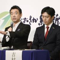 Toru Hashimoto (center) speaks in a Osaka news conference after Saturday's launch event of Osaka Ishin no Kai, a national political party he heads. He is flanked by Ichiro Matsui and Hirofumi Yoshimura, respectively secretary-general and policy chief. | KYODO