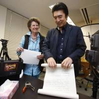 POW's daughter explores reconciliation with Japanese in movie
