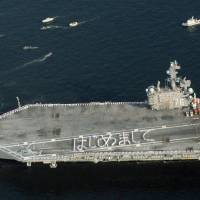 U.S. nuclear aircraft carrier Ronald Reagan arrives in Yokosuka