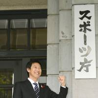 Daichi Suzuki, an Olympic gold medalist selected to be the first commissioner of the Japan Sports Agency, poses outside the new agency in Tokyo Thursday. | KYODO