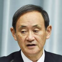 Women's group pressures Suga to retract birthrate-related remark