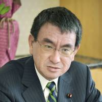 Japan's new police czar urges tightening of yakuza law, cyberdefense