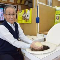 Inventor says odorless sawdust toilet is something to go on