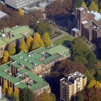 Undated file photo shows the buildings of the University of Tokyo in Tokyo's Bunkyo Ward.   KYODO
