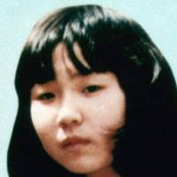 Megumi Yokota taken to spy training center soon after abduction: South Korean source