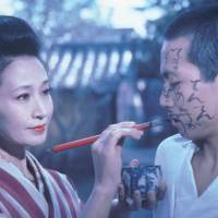 Androids and the avant-garde: The best Japanese films screening at TIFF