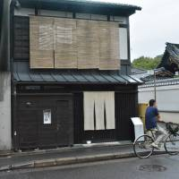 Foreboding facade: Sobaya Nicolas, a buckwheat noodle restaurant, prohibits diners from taking photographs during their meal. | J.J. O'DONOGHUE